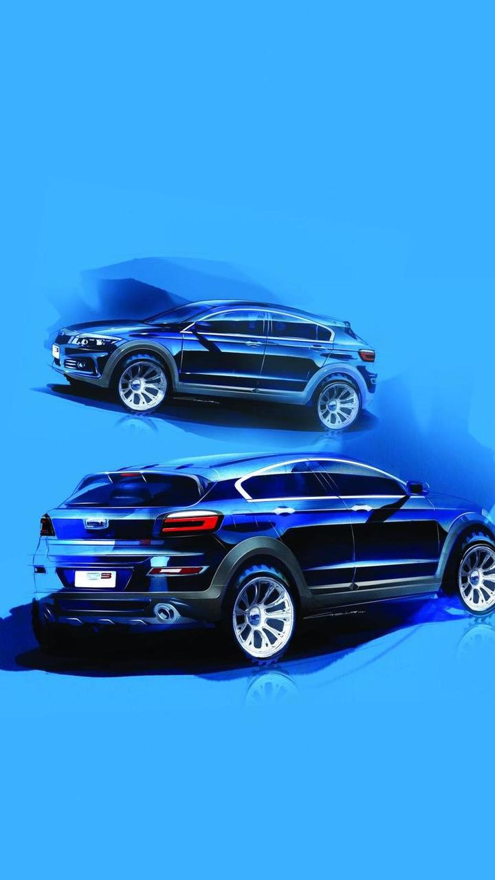 Qoros 3 City SUV teaser image