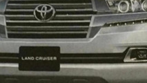 2016 Toyota Land Cruiser facelift leaked photo