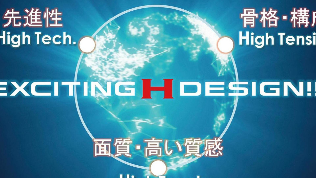 Honda EXCITING H DESIGN!! language 05.9.2013