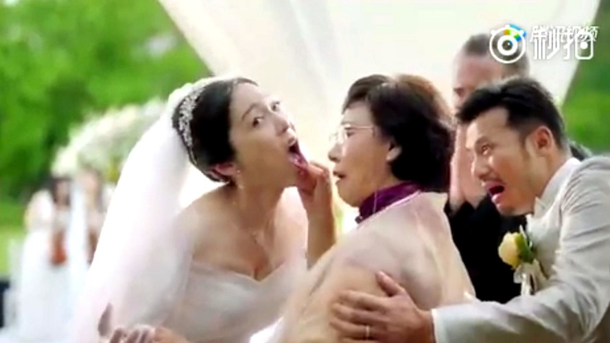 Chinese Audi Ad Causes Stir, Compares New Wife To Used Car