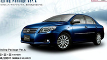 Toyota Corolla Axio (JA)