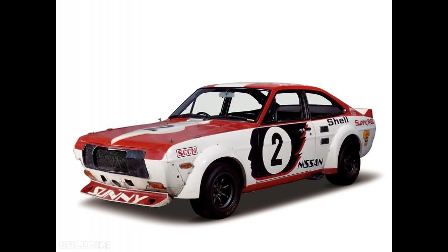 Datsun Sunny Excellent Coupe
