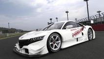 Honda NSX Concept-GT 16.08.2013