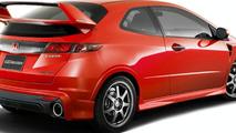 Mugen Enhanced Honda Civic Type R