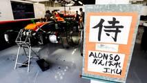Fernando Alonso autobiografía 2018