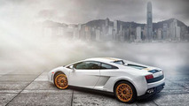 Lamborghini Gallardo LP550-2 Hong Kong 20th Anniversary Edition, 1024, 10.07.2012