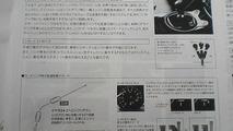 Nissan 370Z Nismo S-Tune Brochure Leak