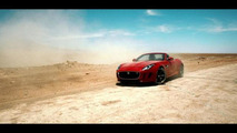 Jaguar Desire Short film 24.4.2013