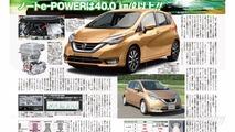 Nissan Note e-Power 2017