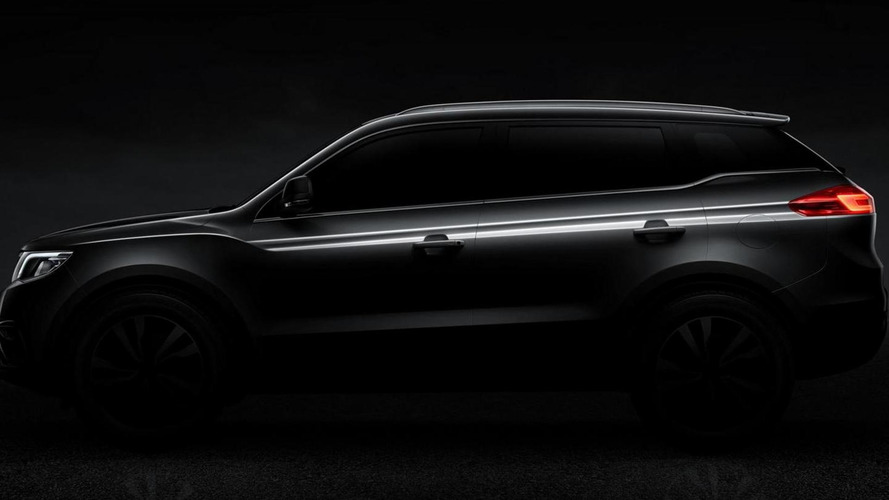 Geely teases new SUV