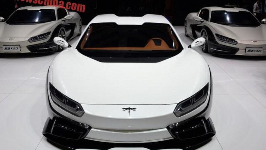 China's first supercar Qiantu K50 Event! introduced in Shanghai
