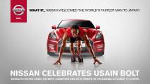 Nissan Bolt GT-R