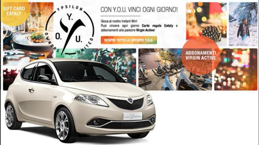 Lancia Ypsilon, ora c'è la community Owners United