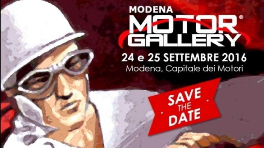 Modena Motor Gallery, fra gli ospiti anche Bologna Fiere