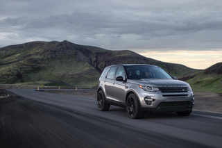 Handsome New Land Rover Discovery Sport Breaks Cover