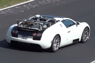 Bugatti Caught Testing a New Veyron, But What Is It? [Video]