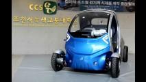 Carrinho elétrico Armadillo-T pode ser dobrado para estacionar