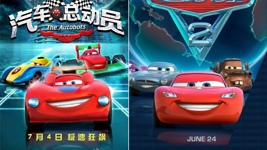 Çinliler bunu da yaptı: Cars çakması The Autobots