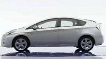 2010 Toyota Prius Leaked Image