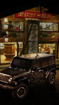 Jeep Wrangler Dragon Design Concept - 23.4.2012