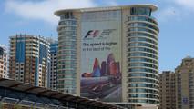 GP F1 Azerbayán