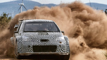 2017 Toyota Yaris WRC