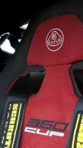 Lotus Exige 360 Cup