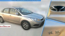 Ford launching 'Jiayue' sub-brand in China