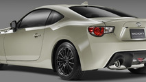 2016 Scion FR-S Release Series 2.0